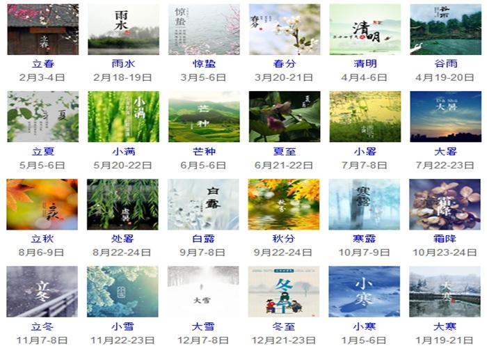 活动招募 自然课堂 二十四节气 雨水之春回上植,万物复苏 -上海植物园