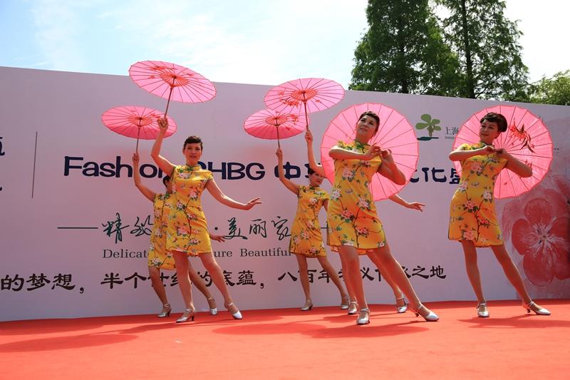 活动回顾|海派旗袍秀再靓上海(国际)花展